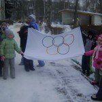 Приветствие олимпийского флага!